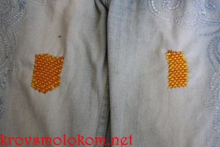 зашитые джинсы