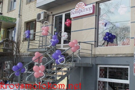 Конфитюр магазин бусин
