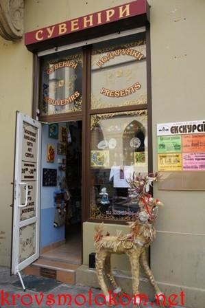магазин хенд мейд во Львове