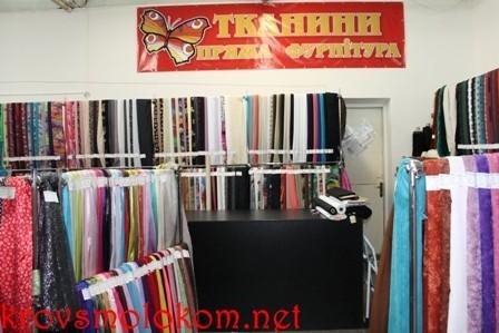 магазин тканей на м. Харьковской