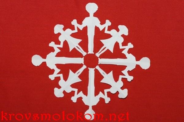 Костюм новогодней елочКреативные АнтистатиНовогодние снежинки из бумаги